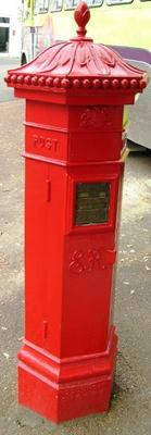 Post Box [ER VII Cast Iron]