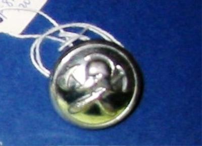 Uniform Button [Tunic Button]