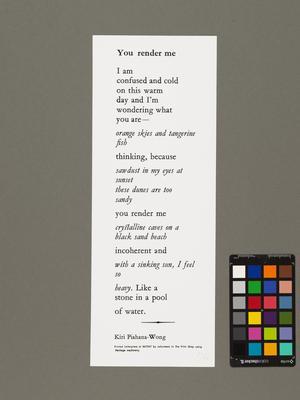 You render me; Makyla Curtis; 2014