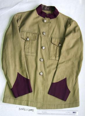 Uniform [Jacket]