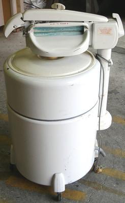 Washing Machine [Whiteway]