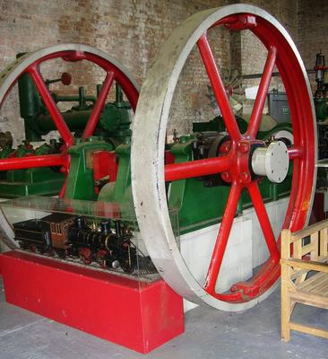 Engine [Lake Pupuke Engine]