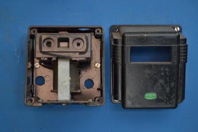Motor Control Box [MEM]