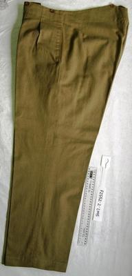 Uniform [Trousers]