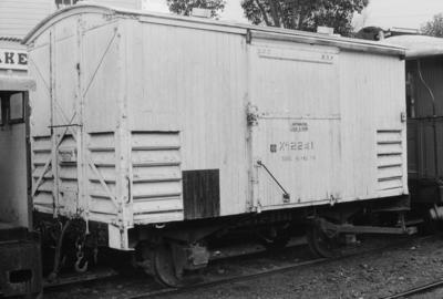Photograph of cool van XA 2241