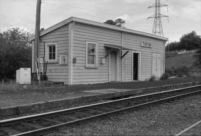 Photograph of Topuni station