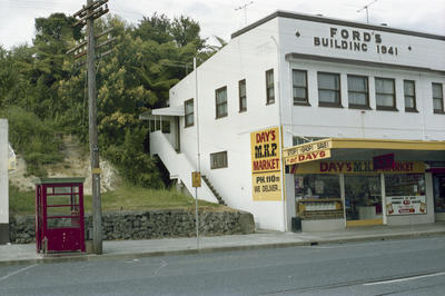 Photograph of Ford's building, Kawakawa