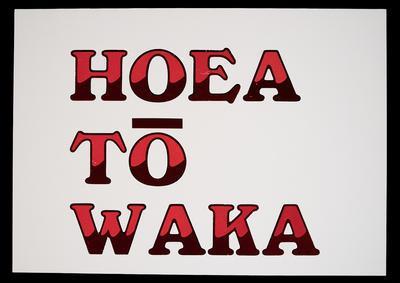 Hoea tō waka