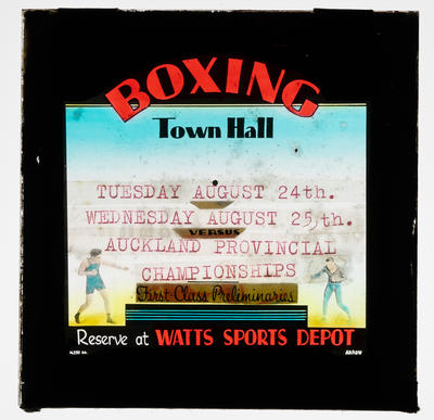 Boxing Town Hall