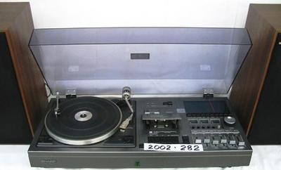 Stereo Music Centre
